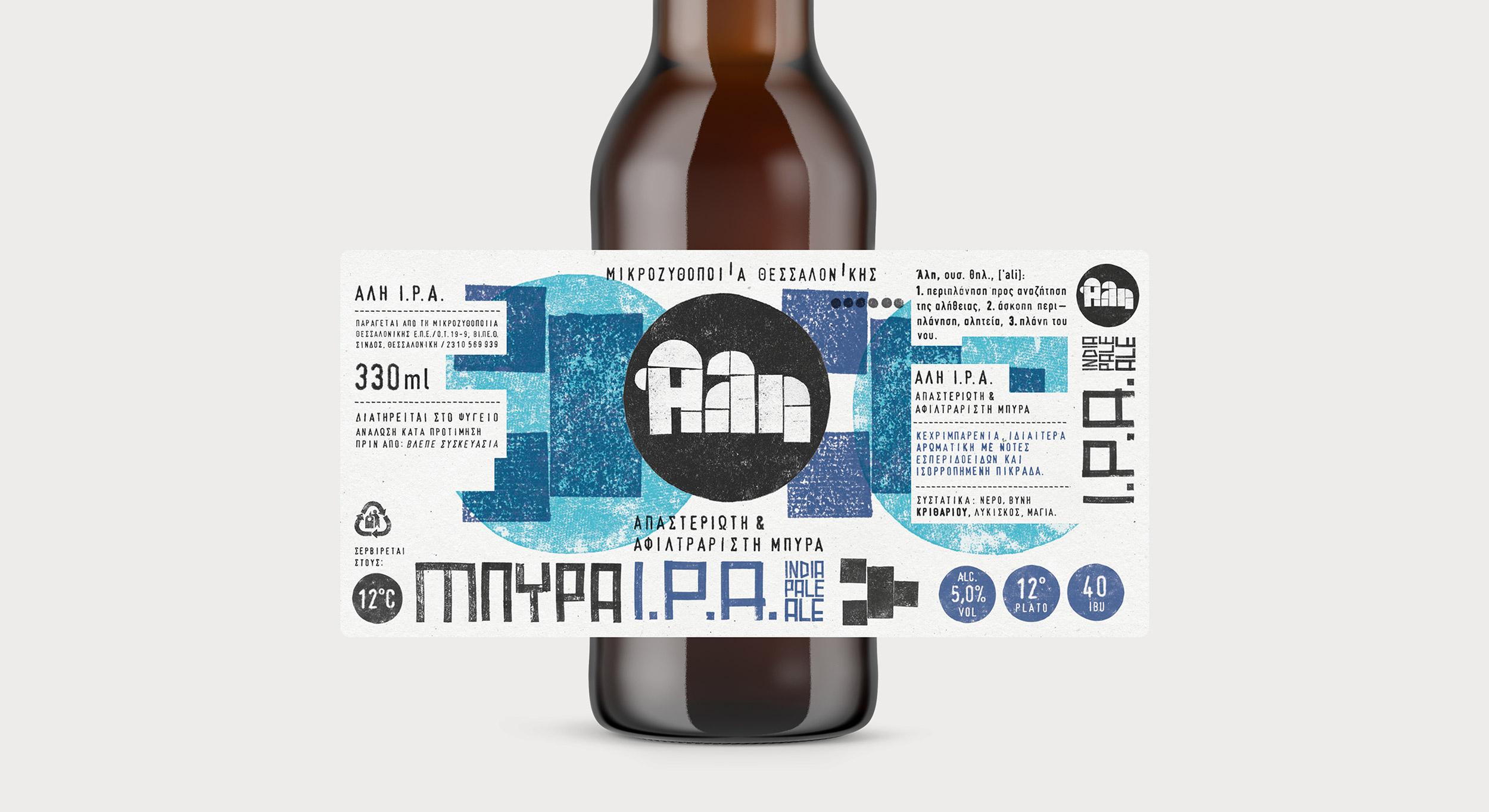 Ali Beer